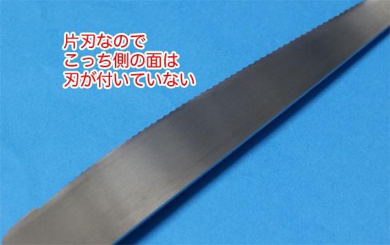 スライサーの刃は、刃が付いていない