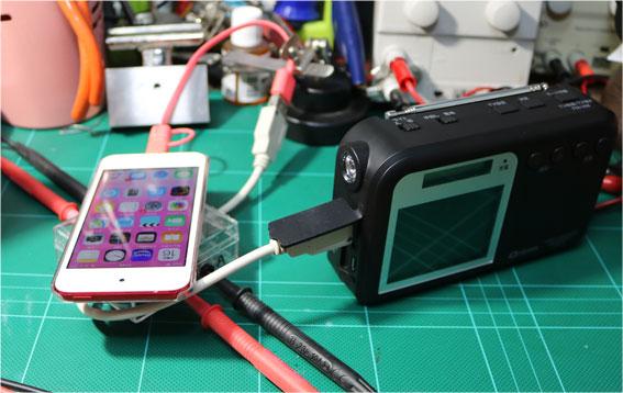 YTM-RTV200のスマホへの充電