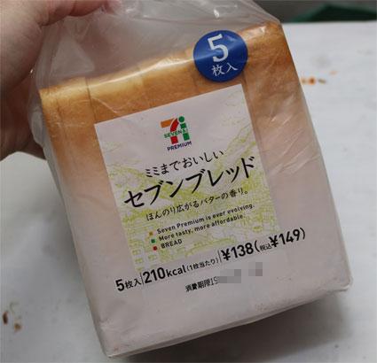 乃が美のパンを凌駕するミミまでおいしい セブンブレッド