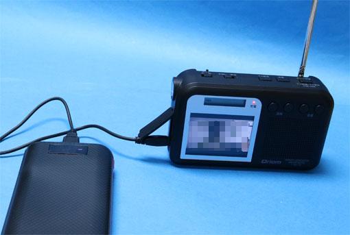YTM-RTV200とモバイルバッテリー
