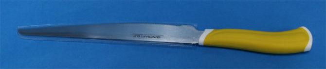 パン切りナイフ PH-2101