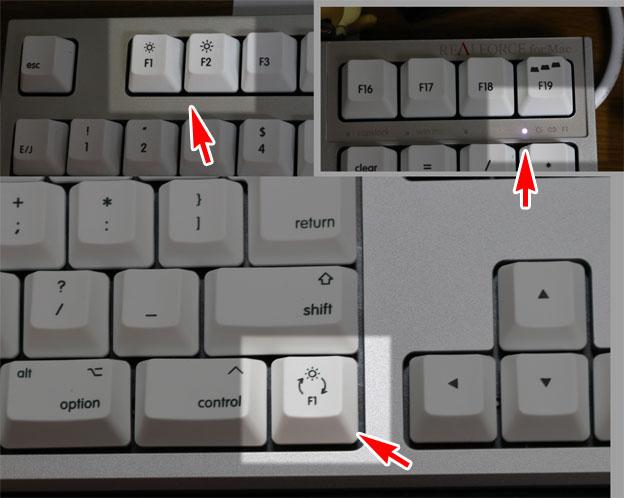 F1とF2の切り替えキー