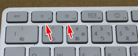 Apple KeyboardのF1とF2