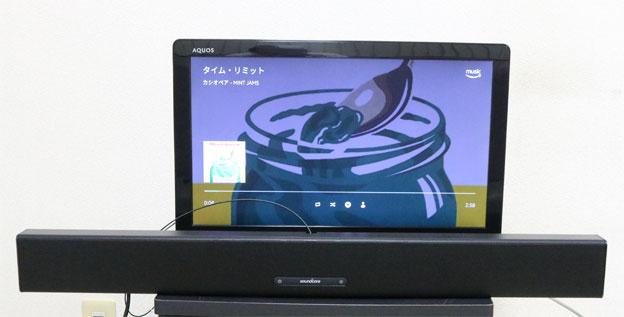 テレビのFire TV stick 4Kをつないで、AmazonMUSICをSoundcore Infiniで聴く