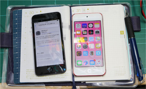 iPod touch 7とiPod touch 6とほぼ日手帳