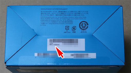Echo Show 5の箱にMACアドレスが貼ってある