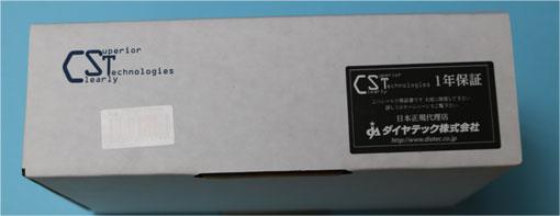 CSTの箱のダイヤテックのシール