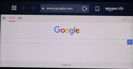 Echo Show 5でグーグル検索