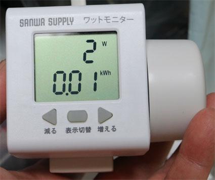 Nest Hub の消費電力をワットモニターで測る