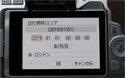 EOS Kiss X10 時計の設定