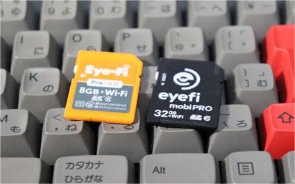Eyefi mobi Pro、Eye-Fi Pro X2カード