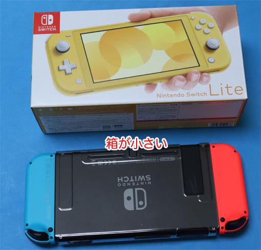Switch Liteの箱は、Nintendo Switchと同じ大きさ