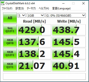 Seagate Barracuda SSD 500GB Crystal DiskMark6