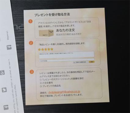 中華ならではのステマ推奨カード
