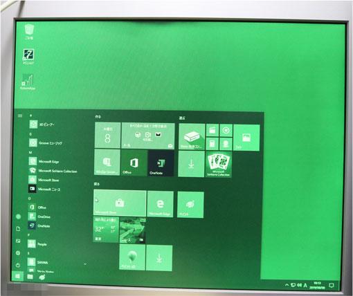 Windows 10 1903アップデートのバグによる色の異常