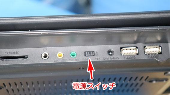 DVDプレーヤーPV1150の電源スイッチ
