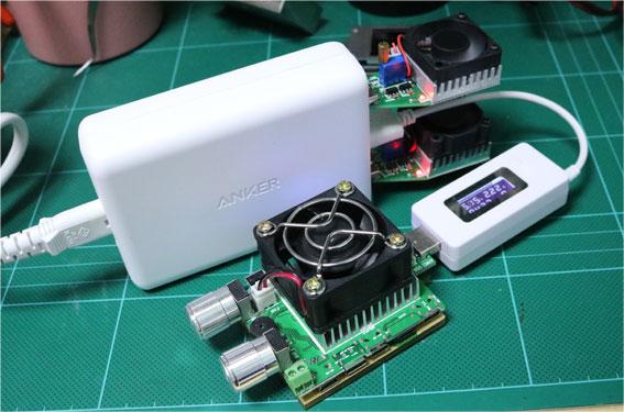PowerPort Speed 5 の負荷テスト 30W