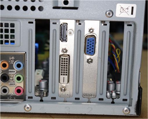 RD-R5-230-E1GB/HSのスロット部