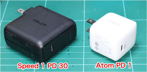 PowerPort Speed 1 PD 30とAtom PD 1