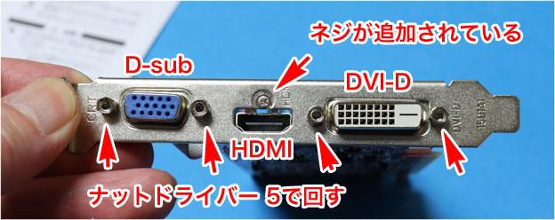RD-R5-230-E1GB/HS 端子部