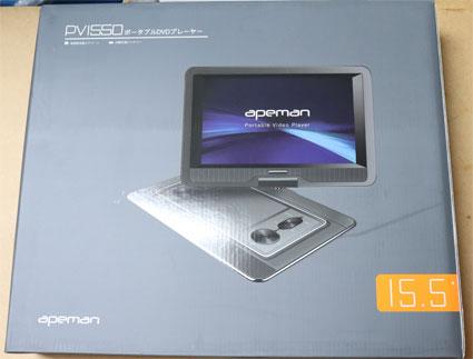 DVDプレーヤ PV1150の箱