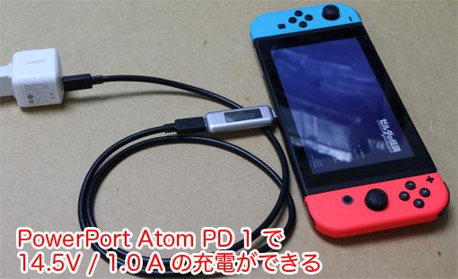 Anker PowerPort Atom PD1でNintendo Switchの充電ができる