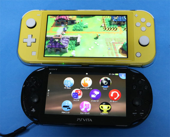 Nintendo Switch Lite と PS Vita