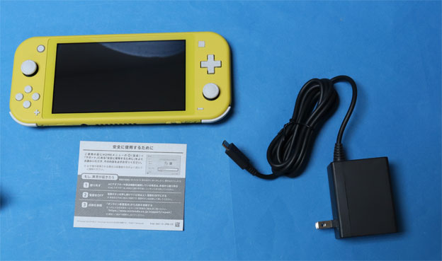Nintendo Switch Lite の同梱物