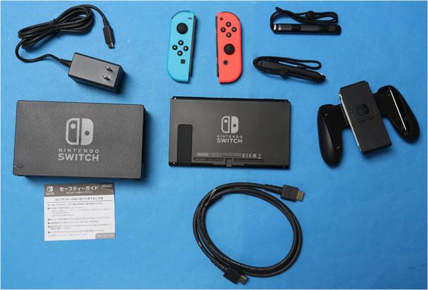 Nintendo Switchのパッケージ内容
