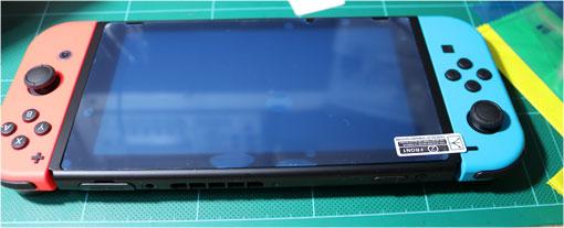 Nintendo Switchの画面フィルムを貼る