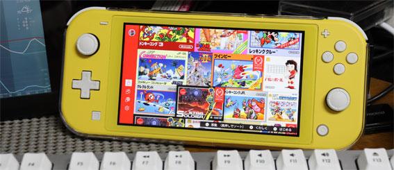 Nintendo Switch Liteは、ファミコンやスーパーファミコンをするのに良いゲーム機