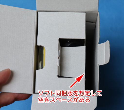 Nintendo Switch Liteの箱には大きな空きスペースがある