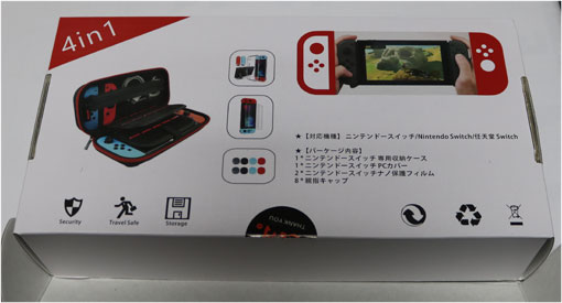 To Star Nintendo Switchケースの化粧箱