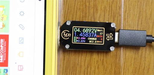 Nintendo Switch Liteの充電電流と電圧