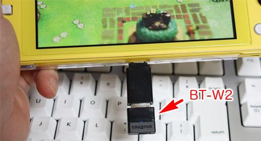Nintendo Switch Lite とBT-W2