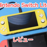 Nintendo Switch Lite サムネイル