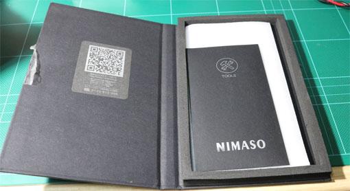 Lite用ガラスフィルム NIMASO