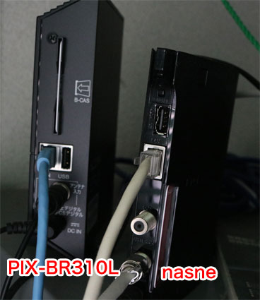 ワイヤレステレビチューナー PIX-BR310Lとnasne