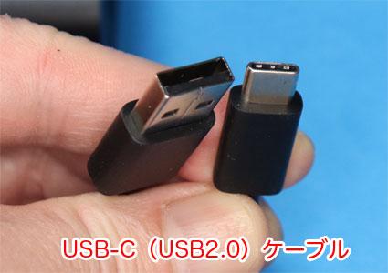 Fire HD 10 第9世代 USB-C ケーブル