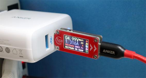 ジョイコン充電スタンドの電流と電圧