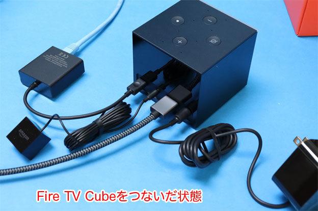 Fire TV Cube つないだ状態