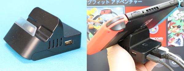 Nintendo Switch ドック 代わりのミニドック 角度可変、HMDI出力切り替え