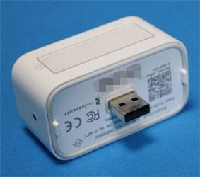 Echo Flex用 SmartClock