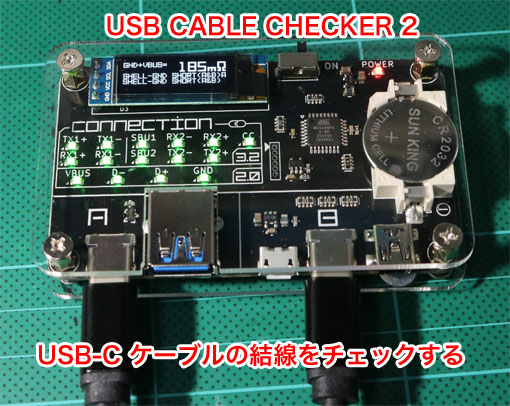 USB CABLE CHECKER 2