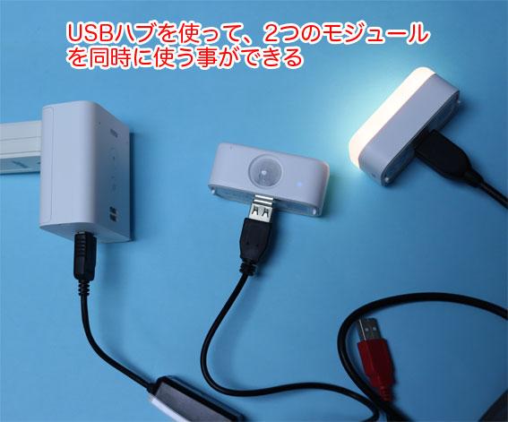 Echo Flex は、USBハブを使って、モーションセンサーとスマートナイトライトを認識できる