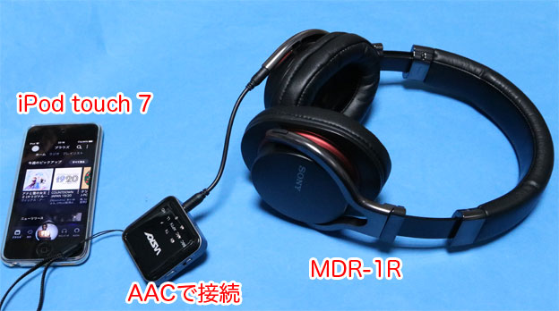 MDR-1rとiPhoneとBT-B10