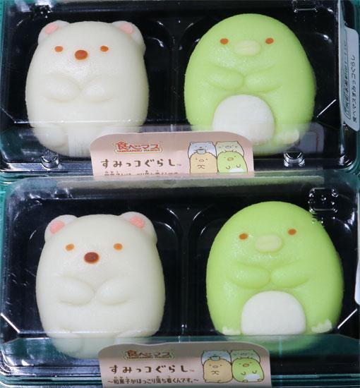 食べマス すみっコぐらし ファミリーマート 2019年11月12日発売