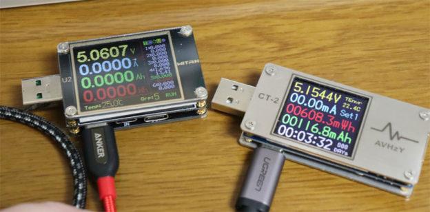 高機能USBテスター U-2 と CT-2