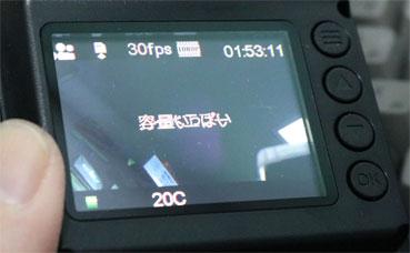 WiMiUS H4 トレイルカメラ エラー