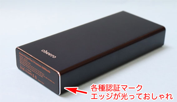 cheero Power Plus 5 Premium 底面部